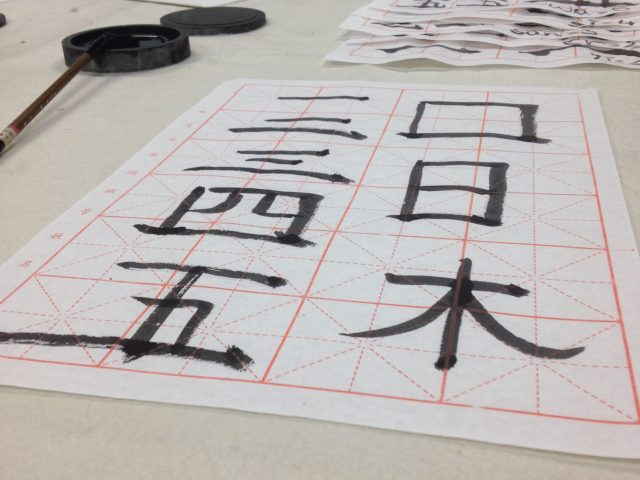 Calligraphie – China Studio